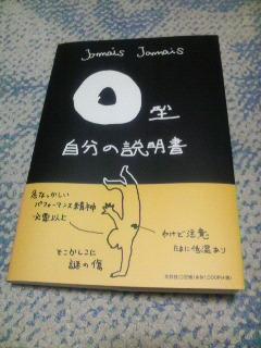 夏休み推薦図書