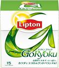 Img_goryoku
