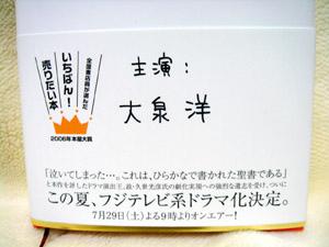 Dsc03418